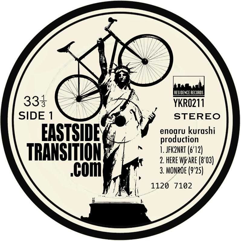 Art & Plants with Eastside Transition