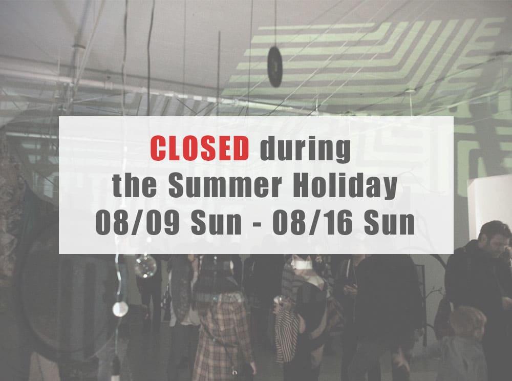 8.5ハウス夏季休業